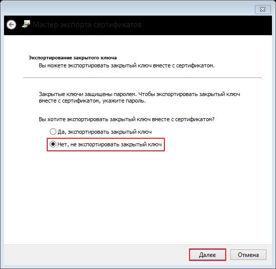 Как подписать документ электронной подписью? Виды подписей и программное обеспечение   NTK Protekt